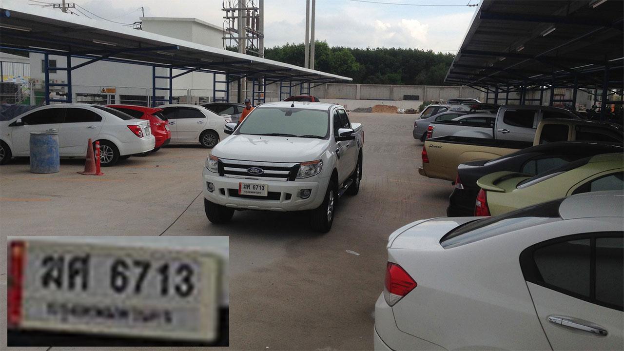 720p car number