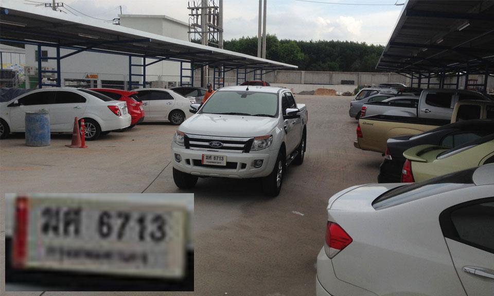960H car number