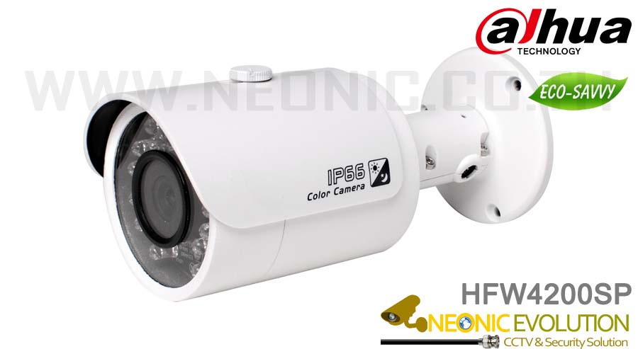 HFW4200SP Dahua IP IR 2M