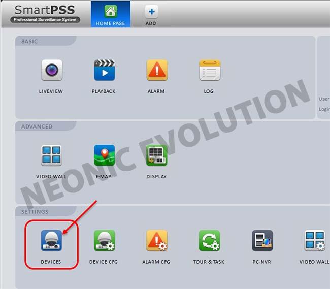 การใช้งานโปรแกรม Smart PSS ดูภาพออนไลน์ DVR Dahua โดยใช้ SN